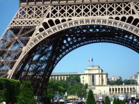 060615 Paris, Francia. 083