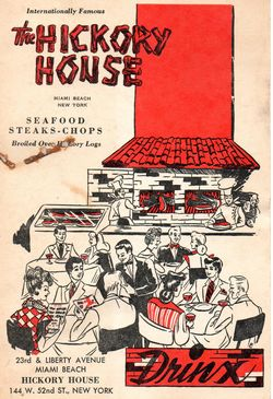 Hickoryhousemenu