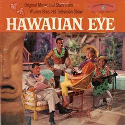 Hawaiian_eye_front