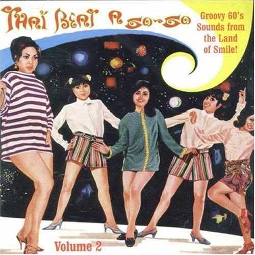 Thaibeat