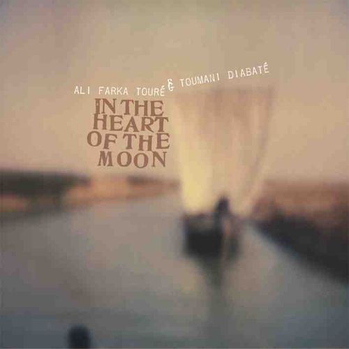 Ali Farka Toure & Toumani Diabate - in the heart of the moon - cover