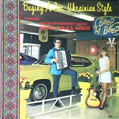 Ukranian+album