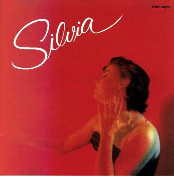 Sylvia-telles-silvia (1958)