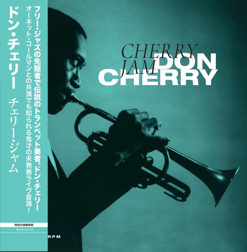 Don Cherry Cherry Jam 2021 cover